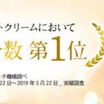 02_jisseki_common_deo